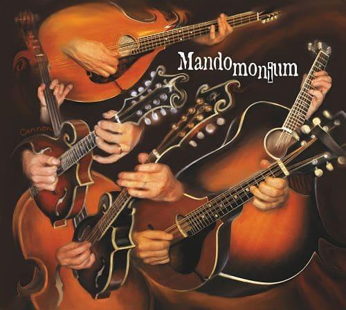 Mandomonium
